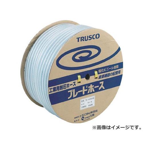 TRUSCO ブレードホース 9X15mm 100m TB915D100 [r20][s9-831]