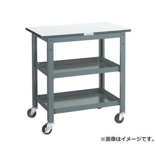 TRUSCO WHT型作業台補助テーブルワゴン 750X450XH740 WHT4575 [r20][s9-920]