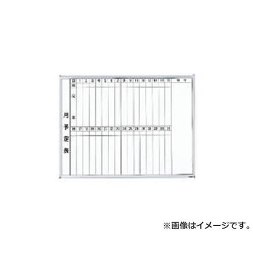 TRUSCO スチール製ホワイトボード 月予定表・縦 600X900 GL222 [r20][s9-910]