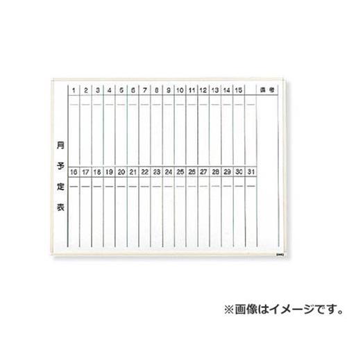TRUSCO スチール製ホワイトボード 月予定表・縦 白 600X900 WGL222S (W) [r20][s9-910]