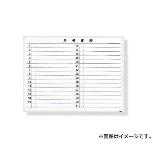 TRUSCO スチール製ホワイトボード 月予定表・横 白 900X1200 WGL612S (W) [r20][s9-910]