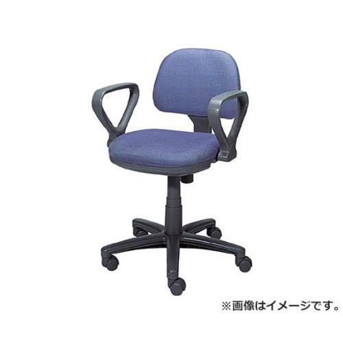 TRUSCO オフィスチェア 布張り 肘付 ブルー FST3A (B) [r20][s9-910]