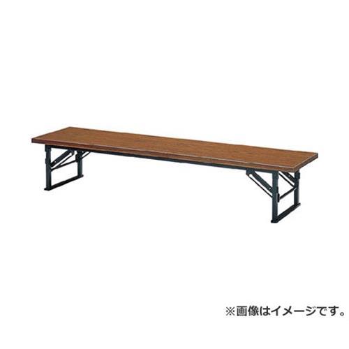 TRUSCO 折りたたみ式座卓 畳ずれ付 1800X450XH330 チーク TE1845 [r20][s9-830]