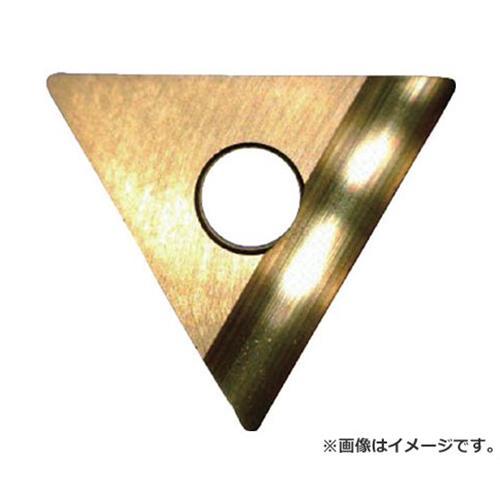 【メーカー直売】 超硬K種 富士元 [r20][s9-910]:ミナト電機工業 TT32GUR TiNコーティング ×12個セット (NK5050) C面取り用精密級チップ-DIY・工具