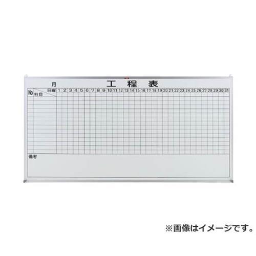 TRUSCO スチール製ホワイトボード 工程管理表 900X1200 OL25B [r20][s9-831]