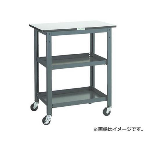 TRUSCO WHT型作業台補助テーブルワゴン 750X600XH900 WHT6075H [r20][s9-920]