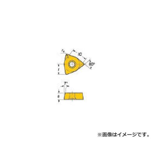サンドビック コロマントUドリル用チップ 235 WCMX080412R51 ×10個セット (235) [r20][s9-910]