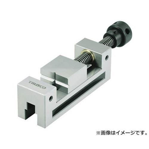 TRUSCO 精密バイスDタイプ 50mm [r20][s9-920] TRUSCO VD50 50mm [r20][s9-920], UIHOUSE:20403d12 --- officewill.xsrv.jp