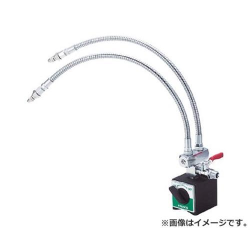 TRUSCO マグネットベースクーラント 2軸用 ノズル400mm TMBC2R400 [r20][s9-910]
