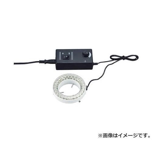 TRUSCO 顕微鏡用照明 LED球タイプ TRL54 [r20][s9-920]