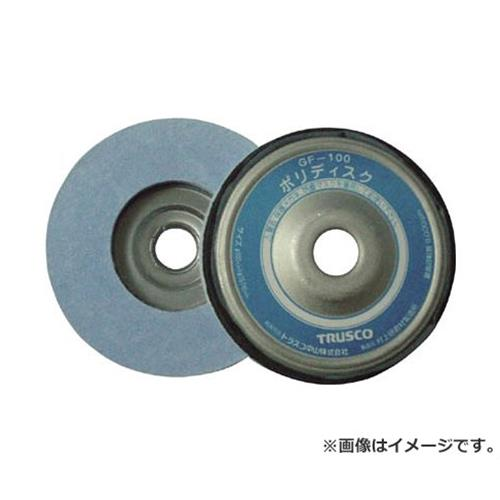 TRUSCO ポリディスク Φ100X10X16 艶出し研磨用 5個入 GF100 5個入 [r20][s9-910]