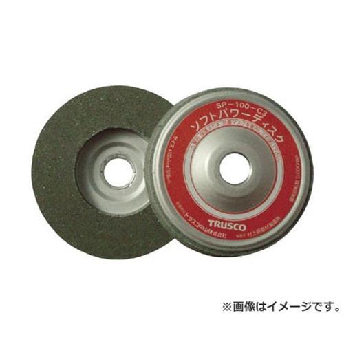 TRUSCO ソフトパワーディスク Φ100 ウレタン樹脂製中仕上げ研磨用 5入 SP100C3 5個入 [r20][s9-910]