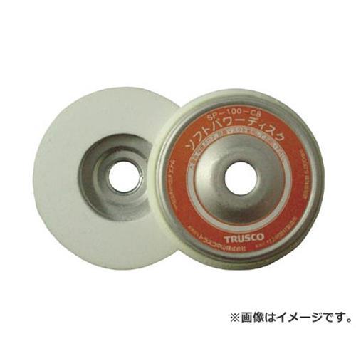 TRUSCO ソフトパワーディスク Φ100 ウレタン樹脂製仕上げ研磨用 5個入 SP100C8 5個入 [r20][s9-910]