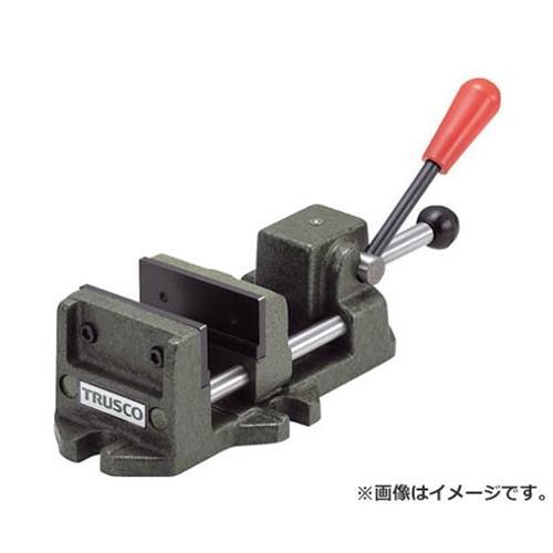 TRUSCO クイックグリップバイス F型 75mm FQ75 [r20][s9-910]