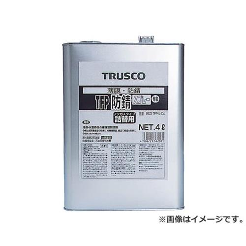 TRUSCO TFP防錆剤 有色 4L ECOTFPUC4 [r20][s9-910]