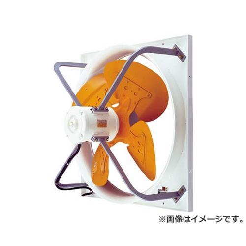 スイデン(Suiden) 有圧換気扇(圧力扇)ハネ60cm 一速式 3相200V SCF60FF3 [r22]