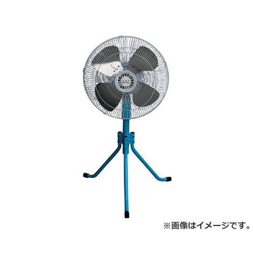 アクアシステム エアモーター式 スタンド型 工場扇 (アルミ羽45cm) AFG18 [r20][s9-910]