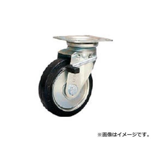 シシク スタンダードプレスキャスター ゴム車輪 自在ストッパー付 250径 WJB250 [r20][s9-910]