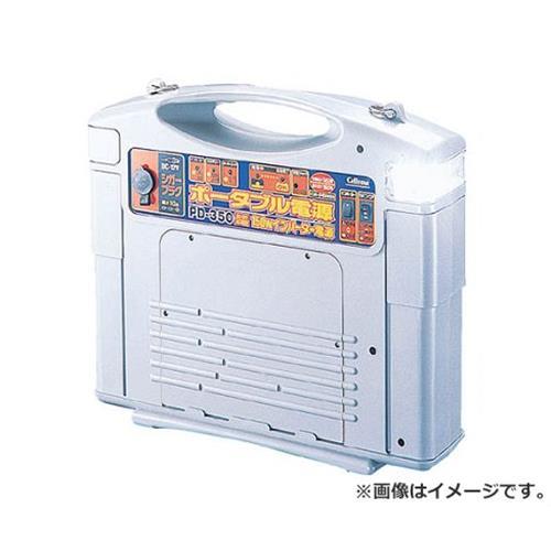 セルスター ポータブル電源(150W) PD350 [r20][s9-920]
