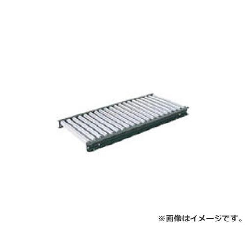 セントラル スチールローラコンベヤ MR3812型 400W×75P MR3812400710 [r22]