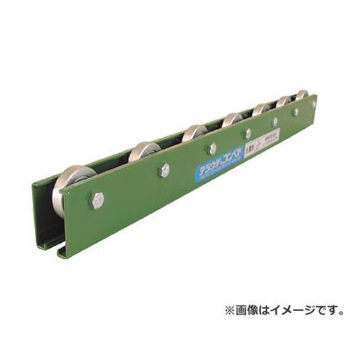 TS 削り出しスチール製ホイールコンベヤ Φ36X9 P50X2000L KRA4P50X2000L [r22]