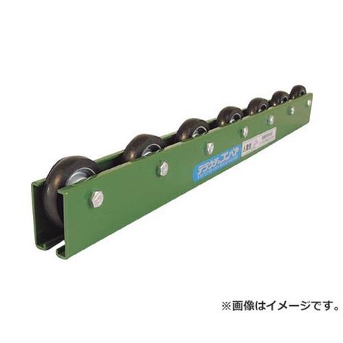 TS 黒ゴムライニングスチール製ホイールコンベヤ Φ48XP50X1500L KRA6BGP50X1500L [r22]