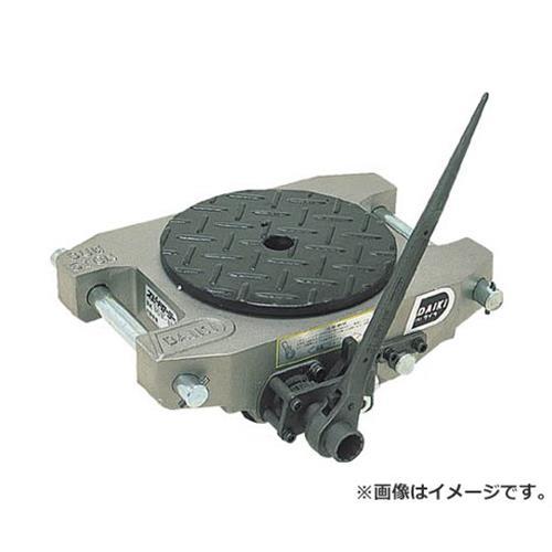 ダイキ スピードローラーアルミ自走式ウレタン車輪5ton ALDUW5R [r20][s9-910]