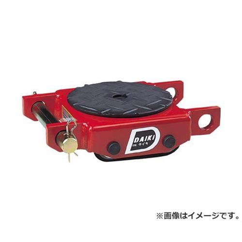 ダイキ スピードローラー低床型ウレタン車輪2ton DUW2P [r20][s9-910]