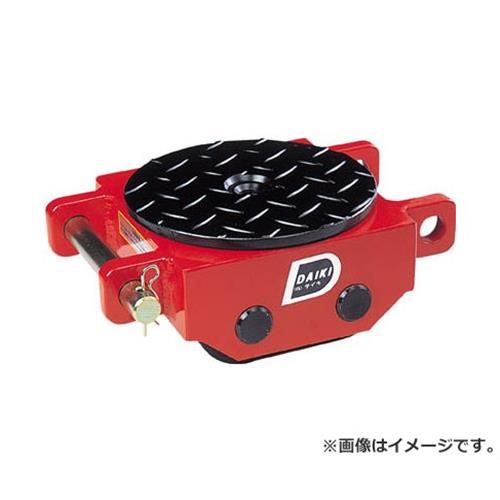 ダイキ スピ-ドロ-ラー低床型ウレタン車輪2ton DUW2S [r20][s9-910]