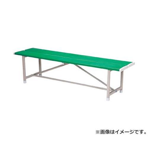 ノーリツ ベンチ(背なし) 緑 RBN1500 (GN) [r20][s9-920]