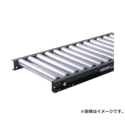 TSスチールローラコンベヤ Φ48.6XW300XP75X1500L S48300715 [r22]