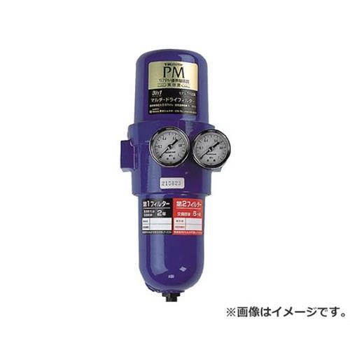 前田シェル 3in1マルチ・ドライフィルターRc3/8インチ T105A1000 [r20][s9-930]