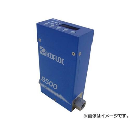 コフロック 表示器付マスフローコントローラ 8500MC205 [r20][s9-940]