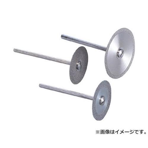 ナカニシ ダイヤモンドカッティングディスク電着タイプ シャンク径φ3 14081 [r20][s9-910]