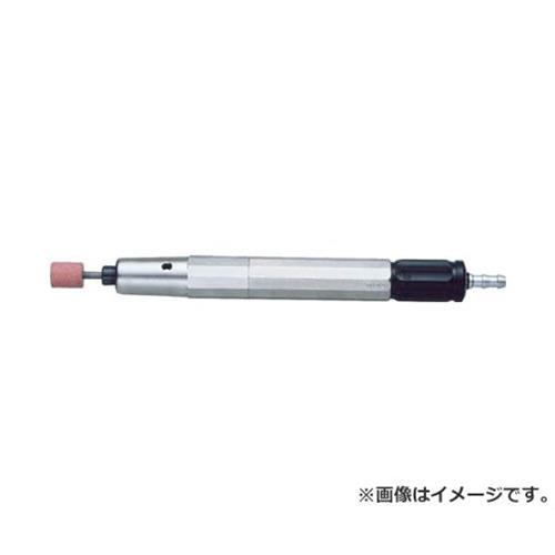 UHT エアーマイクログラインダー MSG-24BSNφ2.34mm軸用 MSG24BSN [r20][s9-910]