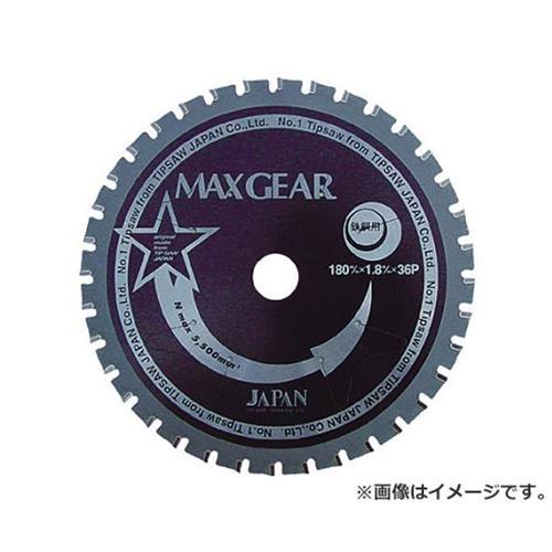 チップソージャパン マックスギア鉄鋼用355 MG355 [r20][s9-910]