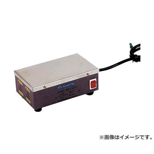 カネテック 標準型脱磁機KMD型 KMD40C [r20][s9-910]