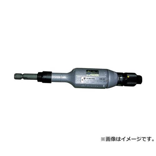 ヨコタ ストレートグラインダ GS2C [r20][s9-910]