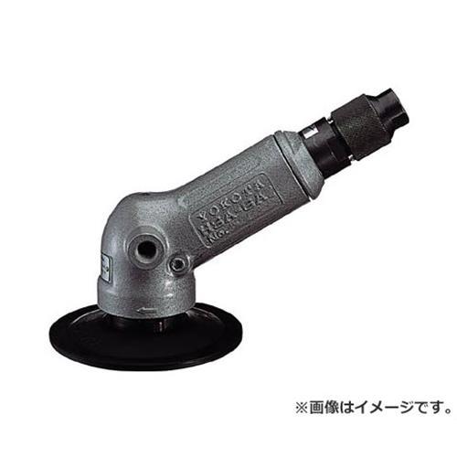 ヨコタ エアサンダ(アングル120°) HSA6A [r20][s9-910]