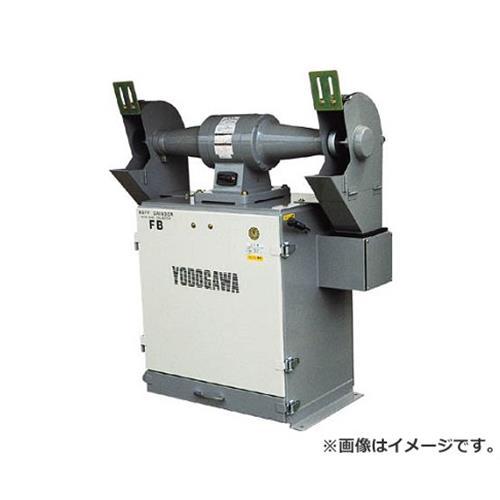 淀川電機 集塵装置付バフグラインダー(高速型) 50Hz FB12TH (50Hz) [r22]