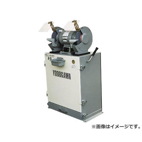 淀川電機 集塵装置付両頭グラインダー(高速型) 60Hz FG255TH (60Hz) [r22]