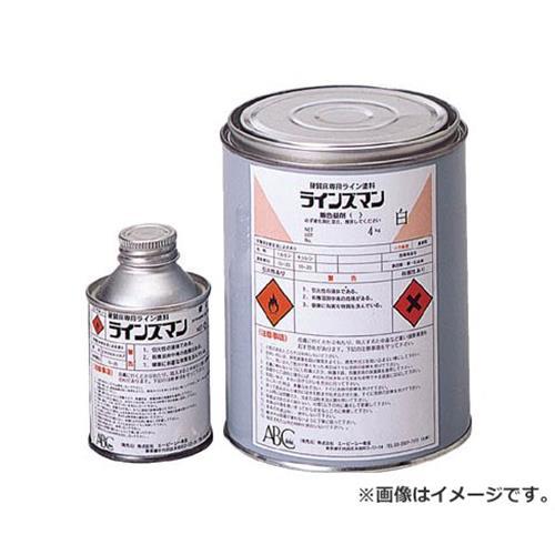 ABC ラインズマン4.4kgセット 白 BLINW4 [r20][s9-930]
