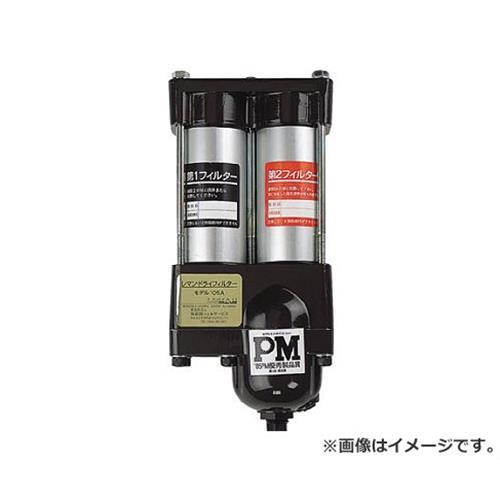 前田シェル レマン・ドライフィルター M105A3 [r20][s9-920]