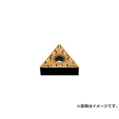 三菱 M級ダイヤコート COAT TNMG160408FH ×10個セット (UE6110) [r20][s9-900]