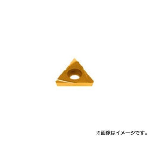 タンガロイ 旋削用G級ポジTACチップ CMT TPGH160304LW18 ×10個セット (GT730) [r20][s9-910]