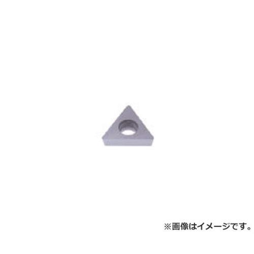 タンガロイ 旋削用G級ポジTACチップ COAT TPGW16T304 ×10個セット (GH110) [r20][s9-831]