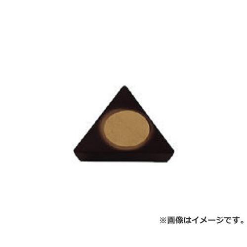 三菱 チップ 超硬 TPMN220408 ×10個セット (HTI10) [r20][s9-910]