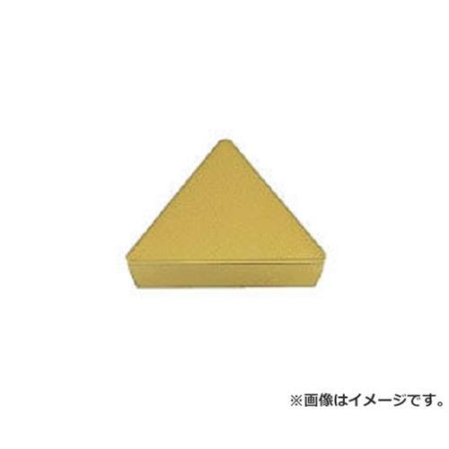 三菱 フライスチップ COAT TPMN220412 ×10個セット (F7030) [r20][s9-910]
