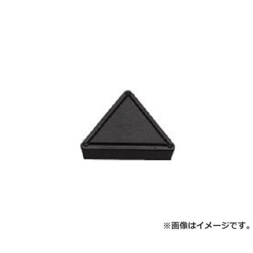 三菱 チップ CMT TPMR160304 ×10個セット (NX2525) [r20][s9-820]