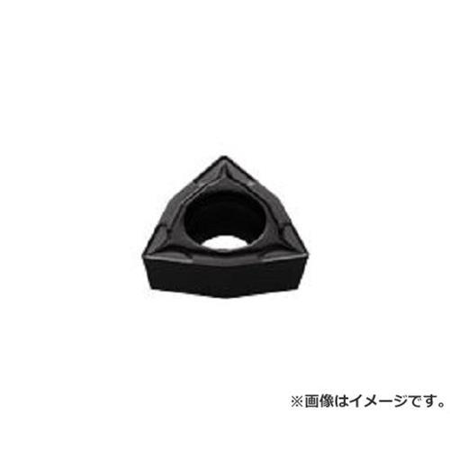 三菱 チップ 超硬 WCMT06T304 ×10個セット (UTI20T) [r20][s9-910]